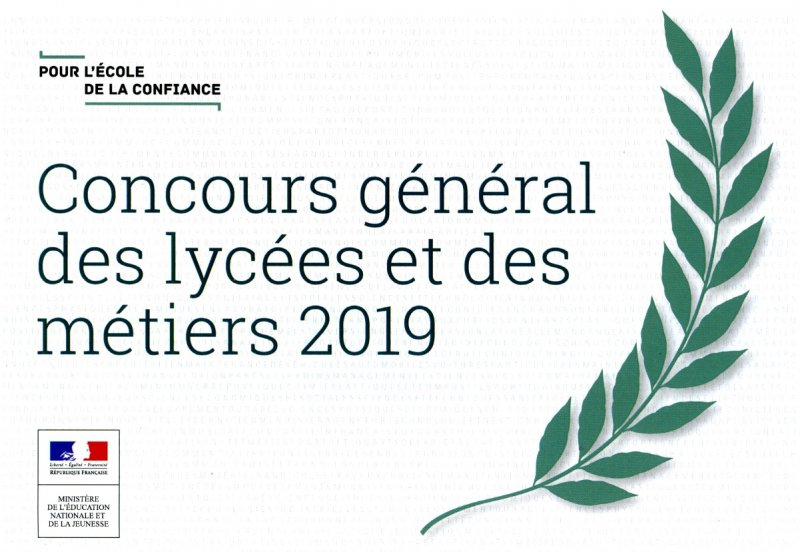concours-general_001.jpg